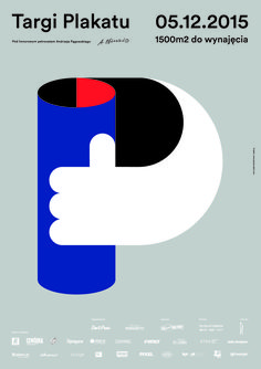 dailydesigner:  Poster Fair in Warsaw – 5.12.2015 – 10am–6pm – 1500m2 – Emilii Plater 29, Warsaw—Targi Plakatu w Warszawie – 5.12.2015 – 10.00–18.00 – 1500m2 do wynajęcia - dawne Liceum Hoffmanowej przy ul. Emilii Plater 29 https://www.facebook.com/events/1483420725321565/