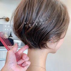 i omotesando i hair 486352 hair 756956649851588800 Haircuts For Fine Hair, Cute Hairstyles For Short Hair, Asian Short Hair, Short Hair Cuts, Medium Hair Styles, Curly Hair Styles, Colored Curly Hair, Haircut And Color, Grunge Hair