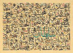 TURKISH ISLAMIC CALLIGRAPHY ART (75) by OTTOMANCALLIGRAPHY, via Flickr