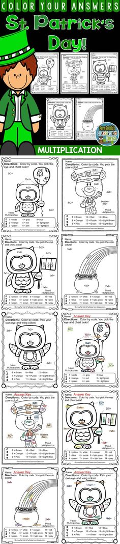#StPatricks Day FUNKY Multiplication Facts - Color Your Answers Printables for St. Patrick's Day Fun in your classroom. This math resource includes: FIVE No Prep Printables that can be used for your math center, small group, RTI pull out, seat work, substitute days or homework, answer keys included too! Our FUNKY SERIES - Students can't predict the answers and they love the colorful finished product they get to take home! #TpT #FernSmithsClassroomIdeas