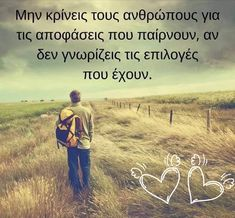 Wattpad Quotes, Greek Quotes, True Words, Picture Video, Truths, Real Life, Inspirational Quotes, Smile, Motivation