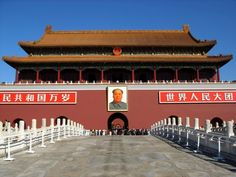 [tiananmen square] ex·plore [ik-splawr, -splohr] 1.to traverse or range over for the purpose of discovery 2.to look into closely; scrutinize; examine 3.to investigate into 4.to search for; search out 5.to engage in exploration