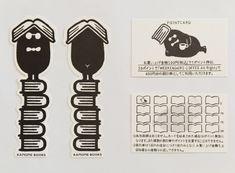 かもめブックス | 大阪のデザイン会社|G_GRAPHICS INC.
