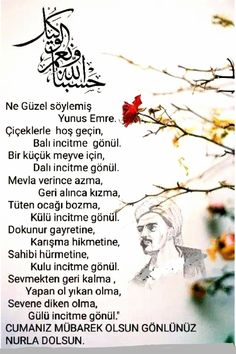 of the Koran I Love You Quotes, Love Yourself Quotes, Wise Quotes, Qoutes, Allah Islam, Sufi, 1, Image, Jumma Mubarak