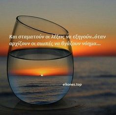 Quotes Dream, New Quotes, Wise Quotes, Movie Quotes, Robert Kiyosaki, Tony Robbins, I Still Miss You, Good Night Blessings, Greek Words