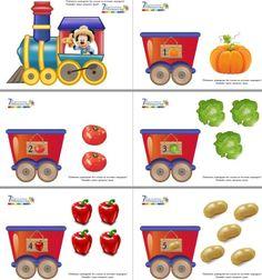 tren verduras