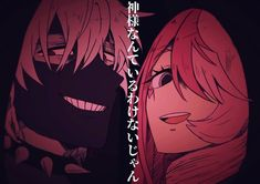 Vocaloid, Meg Meg, Manga, Boku No Hero Academia, Compass, Cool Kids, Character Art, Anime Art, Front Teeth