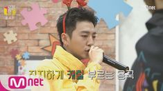 [Today′s Room] B.A.P Daehyun Turns Into Rapper?! 151223 EP.17