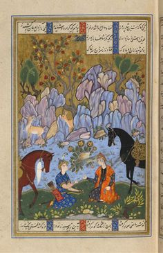 Khusraw and Shirin Like a number of the great Persian romantic narratives, the love story of the Sāsānian king Khusraw II (r. 590-628 AD) and Shīrīn, the Christian princess from Armenia, is based on figures recorded in Firdawsī's Shāhnāmah.  Manuscript of Niẓāmī's Khamsah or Quintet copied c. 1570.
