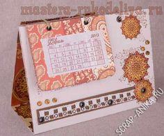 Мастер-класс по скрапбукингу: Настольный календарь-домик
