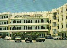 Al-Uruba Hotel Mogadishu #VintageSomalia
