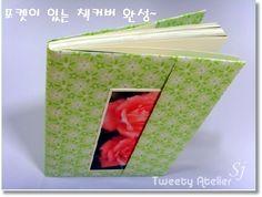 Korean origami book cover
