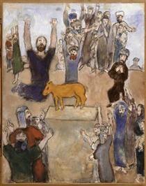 The Hebrews adore the golden calf - Marc Chagall 1931