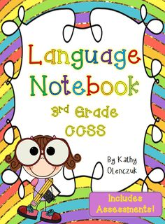 Are you looking for a fun and easy way to teach and assess the CCSS language standards? You have found it!! $