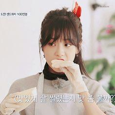 Blackpink Jisoo, Asian Girl, Asian Woman, Jennie, Blackpink Fashion, Cute Faces, Blackpink Members, Kpop Girls, South Korean Girls