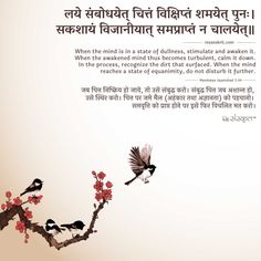 Sanskrit Shloks: Sanskrit Quotes, Thoughts & Slokas with Meaning in Hindi Sanskrit Quotes, Sanskrit Mantra, Gita Quotes, Vedic Mantras, Hindu Mantras, Sanskrit Words, Karma Quotes, Hindi Quotes, Sanskrit Tattoo