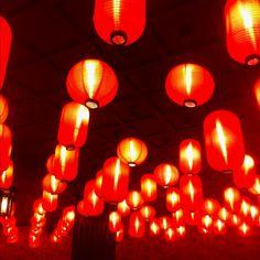 asia restaurant 85 grad in graz / austria Asia Restaurant, Light Bulb, Table Lamp, Graz Austria, China, Travel, Culture, Home Decor, Style
