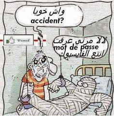 blagues marocaines en arabe