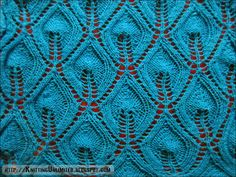 The Candle Flame Lace Pattern