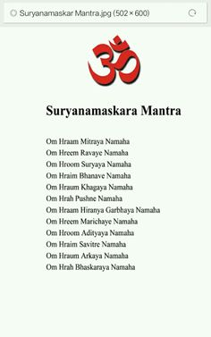 "Képtalálat a következőre: ""surya namaskara mantra"" Sanskrit Quotes, Sanskrit Mantra, Gita Quotes, Vedic Mantras, Yoga Mantras, Hindu Mantras, Prayer In Hindi, Mantra In English, Surya Namaskara"