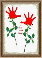 Cute Valentine's gift