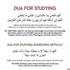8 Personal tips to get good good marks in Exams and Dua for Studying and seeking Knowledge. Dua for Studying and Tips to get good Marks in Exam - Dua for Studying and Tips to get good Marks in Exam - Islam Hashtag Pray Quotes, Hadith Quotes, Quran Quotes Love, Islamic Love Quotes, Muslim Quotes, Hindi Quotes, Beautiful Quran Quotes, Quran Quotes Inspirational, Learn Quran
