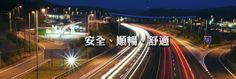 交通部的即時交通資訊:台北市, 高速公路都有,挺詳細的。