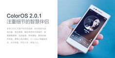 #Oppo Released a New Mid-Ranger in China, #Oppo3000