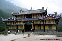 This image is of a temple to the Yellow Dragon or Huanglong. Temples such as this were seen near Chinese villages. The villagers would go and pray to their local dragon king for rain.
