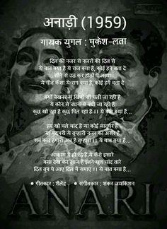 Old hindi song Hindi Bollywood Songs, Hindi Old Songs, Bollywood Quotes, Song Hindi, Hindi Movies, Old Song Lyrics, Romantic Song Lyrics, Song Lyric Quotes, Song Captions