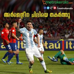 അർജെന്റീന ചിലിയെ തകർത്തു http://metrokerala.com/2016/06/argentina-vs-chile/ #Argentina #Chile #Football #Sports