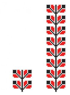 MP485 Bead Embroidery Tutorial, Embroidery Patterns Free, Embroidery Designs, Sewing Patterns, Cross Stitch Borders, Cross Stitch Flowers, Cross Stitching, Cross Stitch Patterns, Hardanger Embroidery