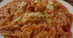 Cookbook Recipes, Cooking Recipes, Greek Beauty, Greek Recipes, Risotto, Macaroni And Cheese, Recipies, Food And Drink, Pasta
