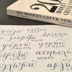 hoping that the process of calligraphing them will help me remember them. Greek Lettering, Greek Font, Greek Words, Greek Writing, Pen Nib, Chalkboard Art, Love Tattoos, Easy Drawings, Help Me