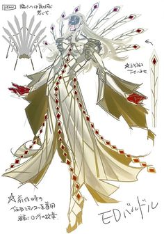 Image result for bayonetta father