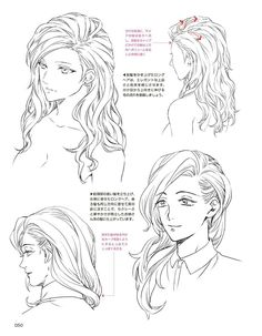Fantasting Drawing Hairstyles For Characters Ideas. Amazing Drawing Hairstyles For Characters Ideas. Drawing Skills, Drawing Tips, Drawing Sketches, Art Drawings, Drawing Faces, Braid Drawing, Gesture Drawing, Manga Drawing Tutorials, Manga Tutorial
