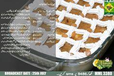 Pakistani Chicken Recipes, Birthday Parties, Birthday Cake, Desi Food, Meal Planning, Sweet Treats, Deserts, Dessert Recipes, Favorite Recipes