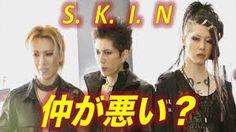 miyavi, yoshiki, gackt - Three genuises could not work together. Miyavi, Gackt, Working Together, Movies, Movie Posters, Films, Film Poster, Cinema, Movie