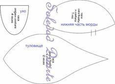 Joaninhas Padrão tradução em russo - Fórum