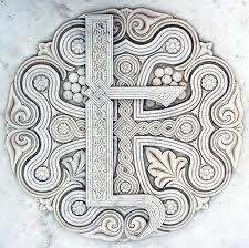 Armenian Symbol