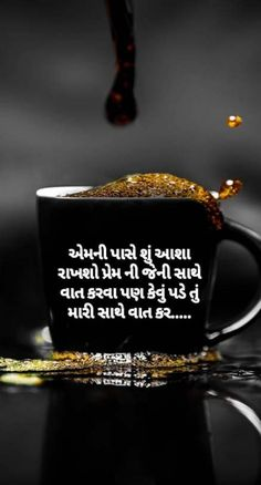 Soulmate And Love Quotes: Super Birthday Quotes For Wife In Hindi 48 Ideas Love Hurts Quotes, Love Husband Quotes, Hurt Quotes, Best Love Quotes, Father Quotes, Wife Quotes, Wife Birthday Quotes, Antique Quotes, My Life Quotes
