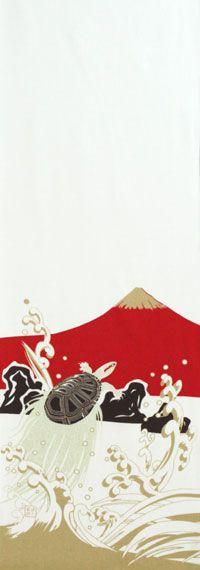 手ぬぐい「赤富士に吉亀」