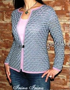 14 Crochet cardigan pattern by Hitomi Shida (志田 ひとみ) Cardigans Crochet, Crochet Cardigan Pattern Free Women, Crochet Patterns Free Women, Crochet Hat For Women, Crochet Designs, Pull Crochet, Gilet Crochet, Crochet Jacket, Crochet Blouse