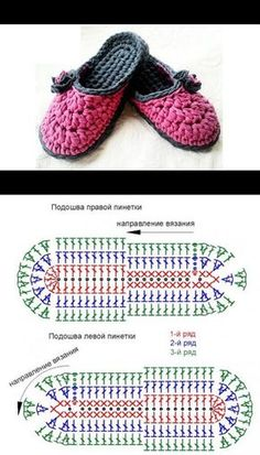 The Cutest Slippers Free CrochetOriginal pattern Here: Crochet Slippers Pattern + Video TutorialWhat a beautiful slippers have I found on the Russian website . They had an absolutely astonishing tutorial for these super cute slippers. It is not a secret t Crochet Sandals, Crochet Boots, Crochet Baby Booties, Crochet Slippers, Diy Crochet, Clog Slippers, Felted Slippers Pattern, Slipper Socks, Crochet Chart