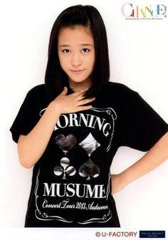 hellopropics:  Sakura Oda -Morning Musume.