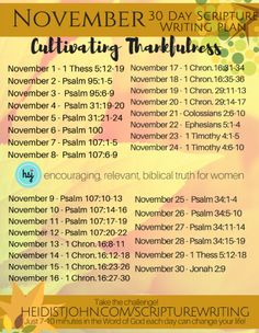 November Scripture Writing                                                                                                                                                                                 More