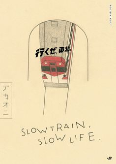Slow Train, Slow Life - Philippe Weisbecker, Yoshihiro Yagi (Dentsu)