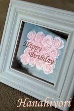 メッセージ入りガラスフレームギフト☆このタイプはホワイトのフレームのみ。 Happy Birthday, Frame, Gifts, Decor, Happy Brithday, Picture Frame, Presents, Decoration, Urari La Multi Ani