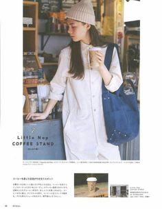 일본 감성 빈티지 패션 잡지, Fudge : 네이버 블로그 Japan Winter Fashion, Japan Fashion, Daily Fashion, Autumn Winter Fashion, Korean Girl Fashion, Little Girl Fashion, Fashion Pants, Fashion Outfits, Fashion Fashion