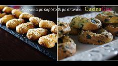 κουλουράκια με καρότο και σπανάκι νηστίσιμα πανεύκολα CuzinaGias Dairy Free, Muffin, Cookies, Breakfast, Ethnic Recipes, Kitchen Stuff, Youtube, Eggs, Food